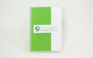 啓発用オリジナルノート