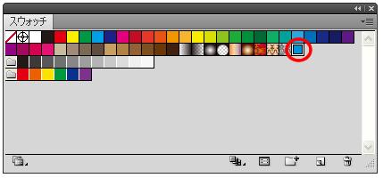 プロセスカラー スポットカラー 変換 pdf