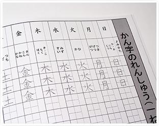 漢字 漢字練習帳テンプレート : 漢字練習帳/漢字ノート|人気 ...