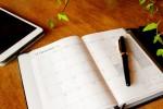新しいノート活用術「バレットジャーナル」とは?