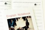 英語学習ノートに4本線が引かれているのはなぜ?