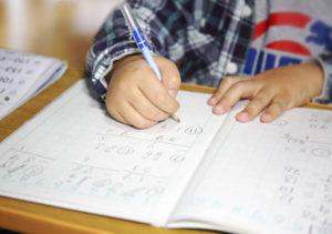 「筆算練習ノート」で子供の苦手な計算を克服しよう